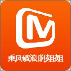 芒果TV去广告清爽版v6.7.0 会员版