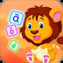 宝宝学拼音拼读App免费版v1.0.0 安卓版
