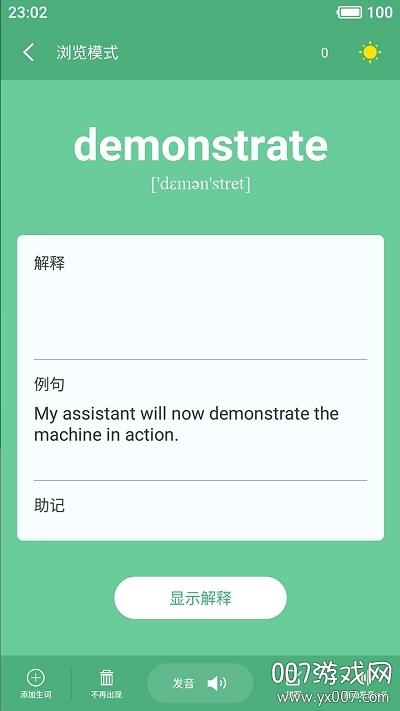 卡片背单词app免费版v1.5.0 苹果版