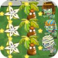 植物防御大战2无敌内购版v1.4 中文版