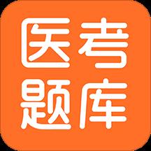主管护师考试题库视频2021全科版v1.0.0 安卓版