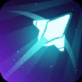 太空射击大赛单机版v1.1.5 最新版