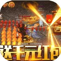 龙之霸业刀刀切割版v1.0 福利版
