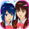 樱花校园模拟器暴风雪特效版v1.038.05  最新版