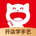 生意猫app竞品分析版v2.5.6 最新版