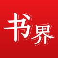 杨浦书界网上服务平台v1.17 最新版