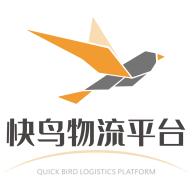 快鸟助手物流查询平台v1.1.0056 手机版
