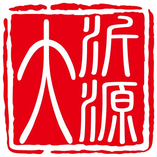 大沂源app本地服务版v1.0.0 手机版