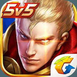 王者荣耀超低内存离线玩版v1.61.1.6 正式版