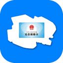 青海人社通养老金认证最新版v1.1.19 安卓版
