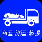 惠州拖车救援app最新版v3.1.3 免费版