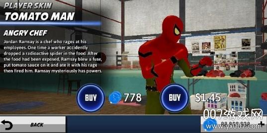 动力蜘蛛大量货币版v10.2破解版