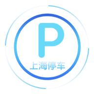 上海公共停车包月版v4.39 免费版