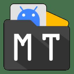 mt管理器旧版本共存版v2.9.2 破解版