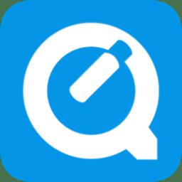 quicktime解码器万能版v1.0.0 稳定版