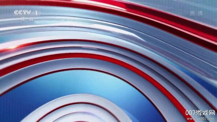 超级网版电视免登录版v9.9.9 安卓版