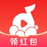 喜乐乐短视频红包畅刷版v2.0 稳定版