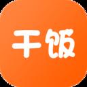 干饭人视频菜谱无广告版v1.1.5 免费版