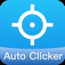 i点击器任务助手脚本免激活码版v3.1.7  vip内购版