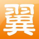 丹阳翼网二手房出售版v5.5.0 安卓版