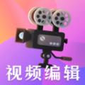 视频剪裁免付费精简版v3.6.0113 最新版