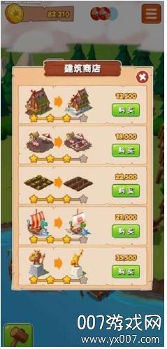 宝藏之城免费领红包版v1.1赚钱版