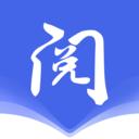 阅贵阅多彩名著全译版v1.0.0 安卓版