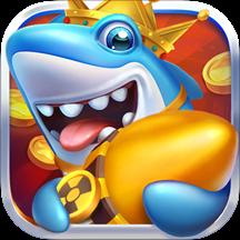 深海猎场无限金币破解版v1.3.0 福利版