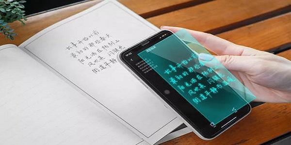 手机识图软件