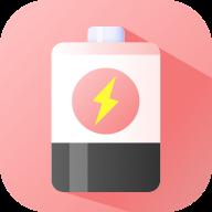 充电得奖红包兑现版v1.0.0 手机版