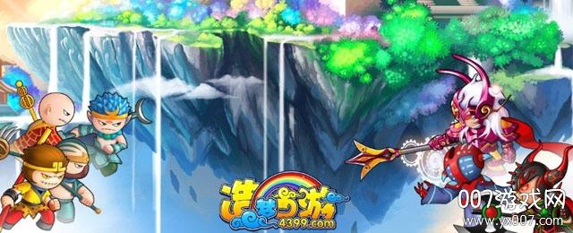 造梦西游ol2021新春版v11.4.1 最新版