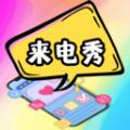 铃声剪辑器App专业版v3.0.2 最新版