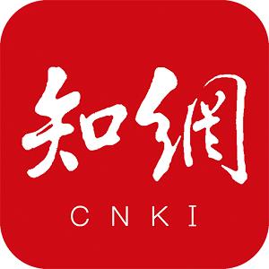 中国知网吾爱破解免费版v7.5.2 无限制版