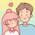 心动日常情侣甜蜜互动版v2.0.0 最新版