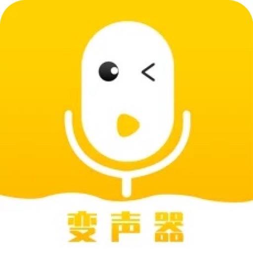 咕咕变声器特效版v1.0.0 手机版