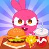 美味的汉堡手游中文版v1.0.1 苹果版