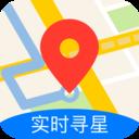 北斗导航地图2021全新升级版v2.3.4 高清版