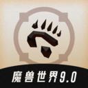 nga玩家社区流放之路完整版v9.0.0 稳定版