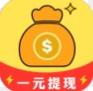 趣挣赚app悬赏任务版v1.0 最新版