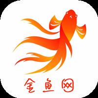 金鱼网热点app现金福利版v1.0 最新版