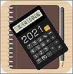 会计宝典免付费版v29.6.8 最新版