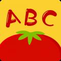 番茄ABC英语直播版v2.0.8 最新版