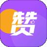 赞赞羊app现金红包版v1.0 最新版