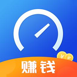测速得宝红包赚钱版v1.0.1 稳定版