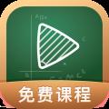 网易公开课精品课程百度云版v8.3.0 免费版