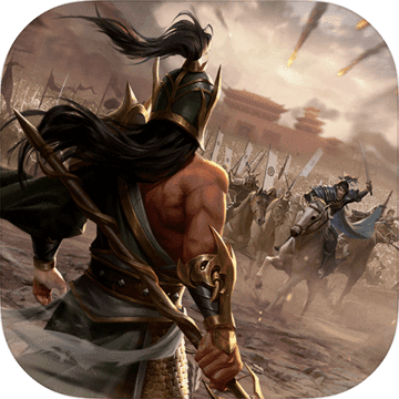 全战天下送五星英雄版v1.0.0 正式版