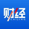 财经杂志app旧版破解版v6.6.8 安卓版