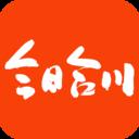 今日合川清爽无广告版v2.2.3 免费版