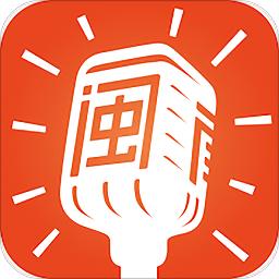说咱闽南话免付费版v2.0.40 最新版