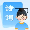 中小学古诗集必背版v1.0.0 人教版